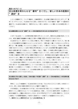 20090817_kyosan