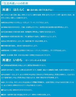 20090817_shamin